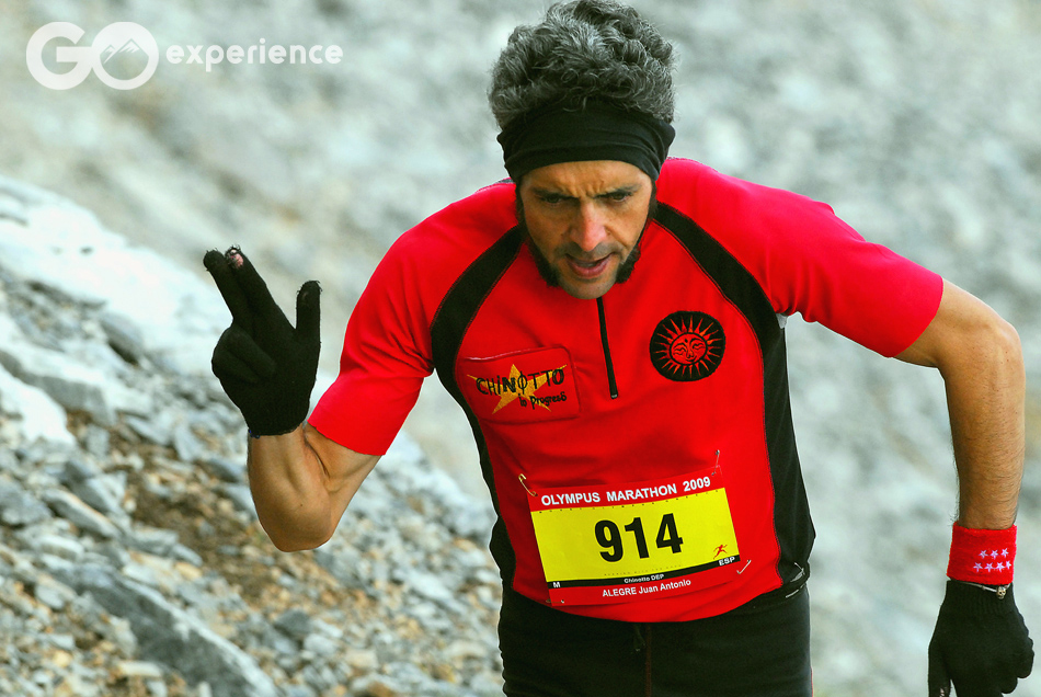 Olympus Marathon 2009, Greece