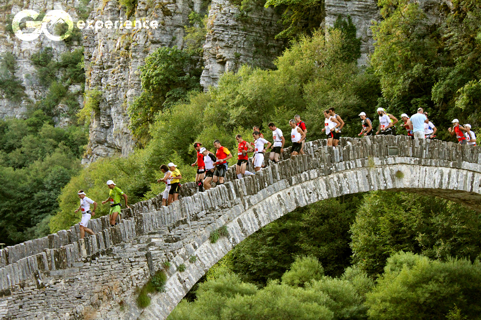 Zagori Mountain Run 2012, Epirus, Greece